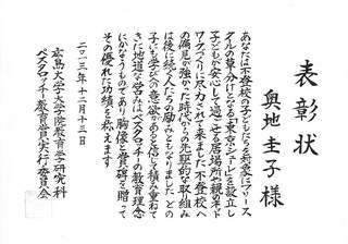 20131218193459.jpg