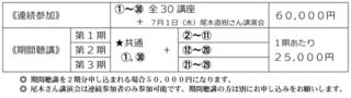 futokodai04052.fw.png